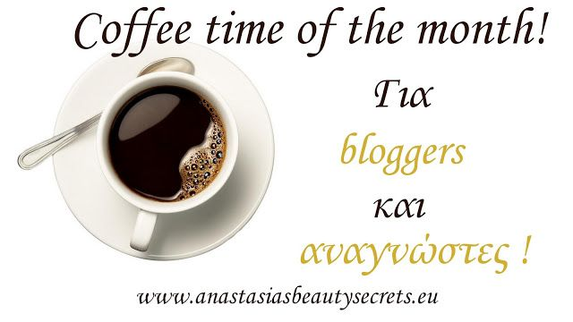 Coffee time of the month is back! Δεκέμβριος '15 | Anastasia's Beauty Secrets