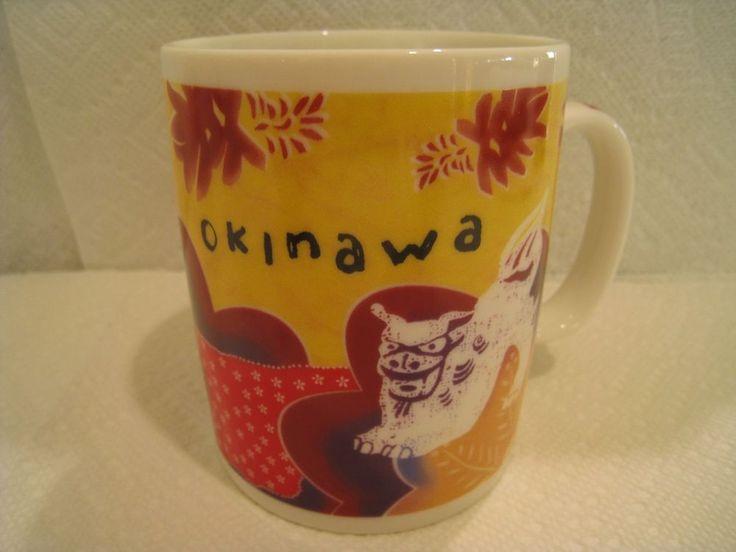 Runescape Coffee Mugs Drink Cup Of Coffee