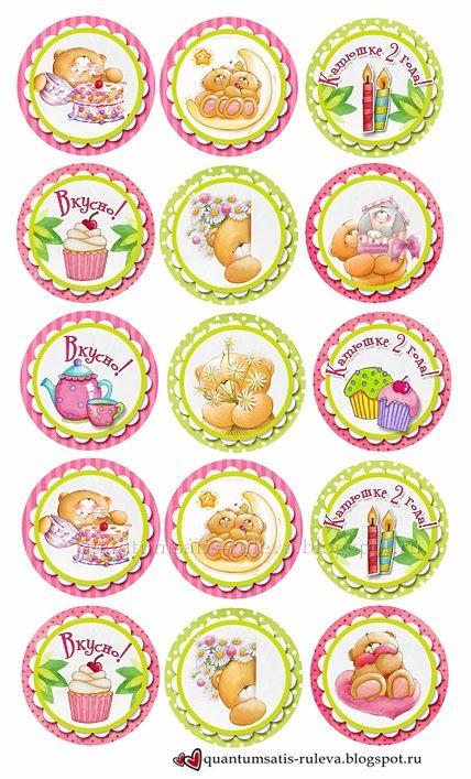 Картинки по запросу шаблон колпака на день рождения