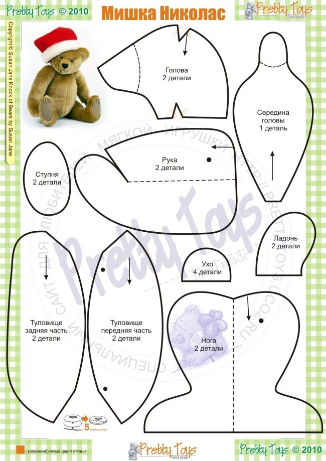 Teddy #bear #pattern