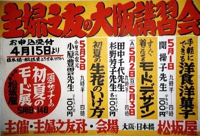 「1950年代 大阪」の検索結果 - Yahoo!検索(画像) #Osaka #Japan #history Osaka Japan history