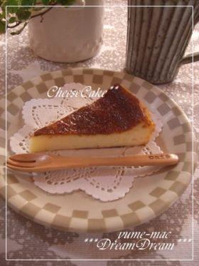 「超簡単超美味☆ベイクドチーズケーキ☆」ゆめまっく | お菓子・パンのレシピや作り方【corecle*コレクル】