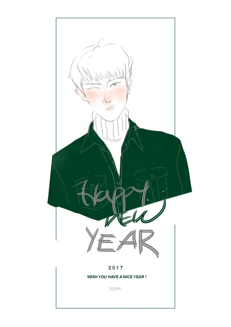 Happiness card /New year 2017 #illustration #green #cards #sehun
