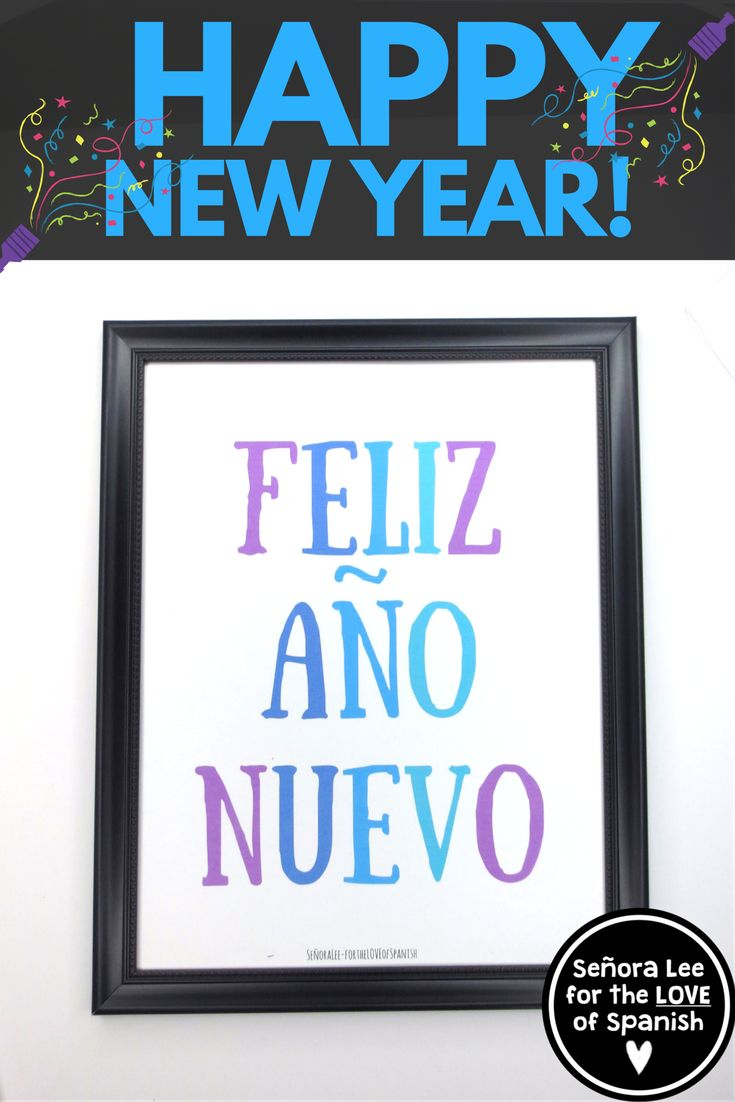 Bilingual Happy New Year Poster | Perfect for Spanish class, a dual  language classroom or