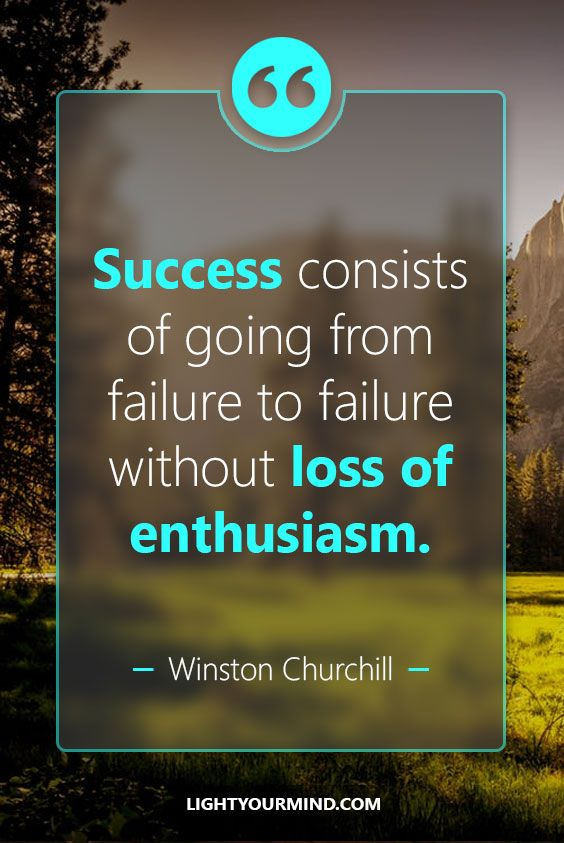 Success consists of going from failure to failure without loss of enthusiasm. - Winston Churchill | Life quotes | Good Quotes | Best Quotes | Inspirational quotes | Inspiring quotes | Success Quotes