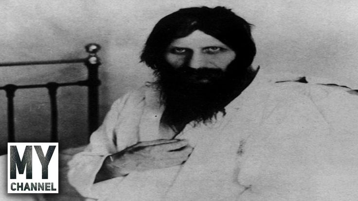 personal influence of grigori rasputin Grigori rasputin: the mad monk assassinations are rare in this world of ours, when someone thinks of the word assassination names that come to mind might be john f kennedy, martin luther king, or abraham lincoln, but does anyone think of grigori rasputin not likely most people have probably.