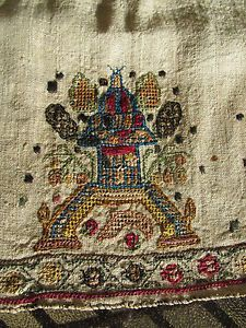 Antique TOWEL RUNNER Metallic EMBROIDERY Turkish OTTOMAN TEMPLE SHRINE ******