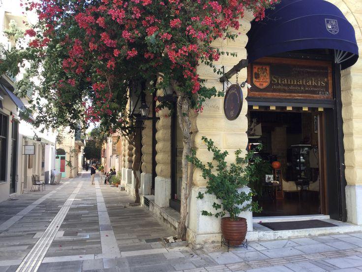 Stamatakis Shop