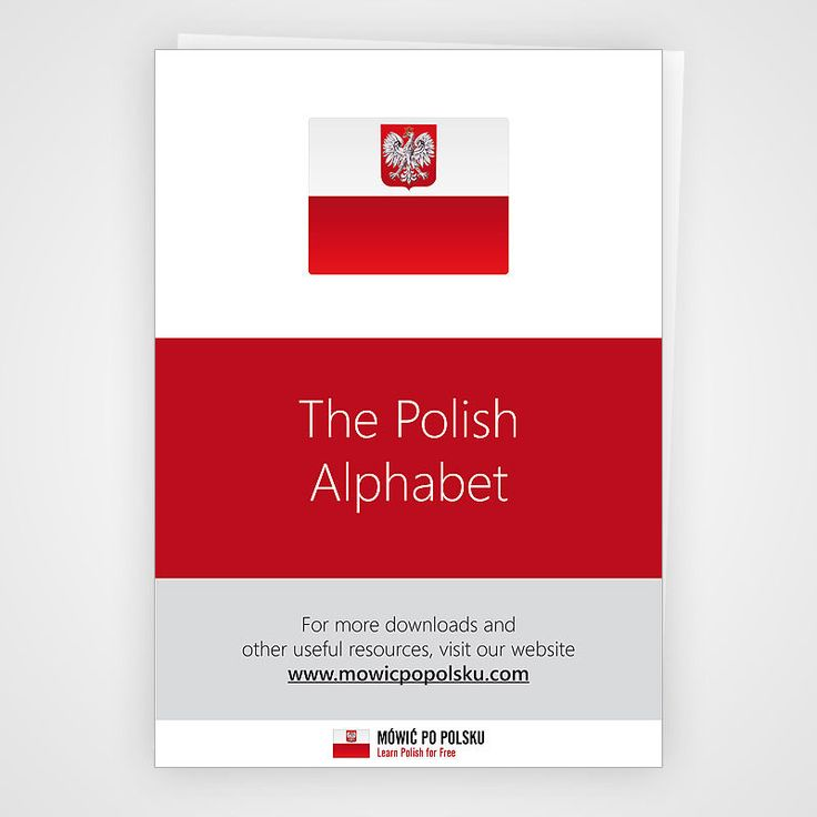 Learn the Polish alphabet (alfabet polski) and the pronunciation of Polish letters and words with comprehensive tables, videos and audio samples!