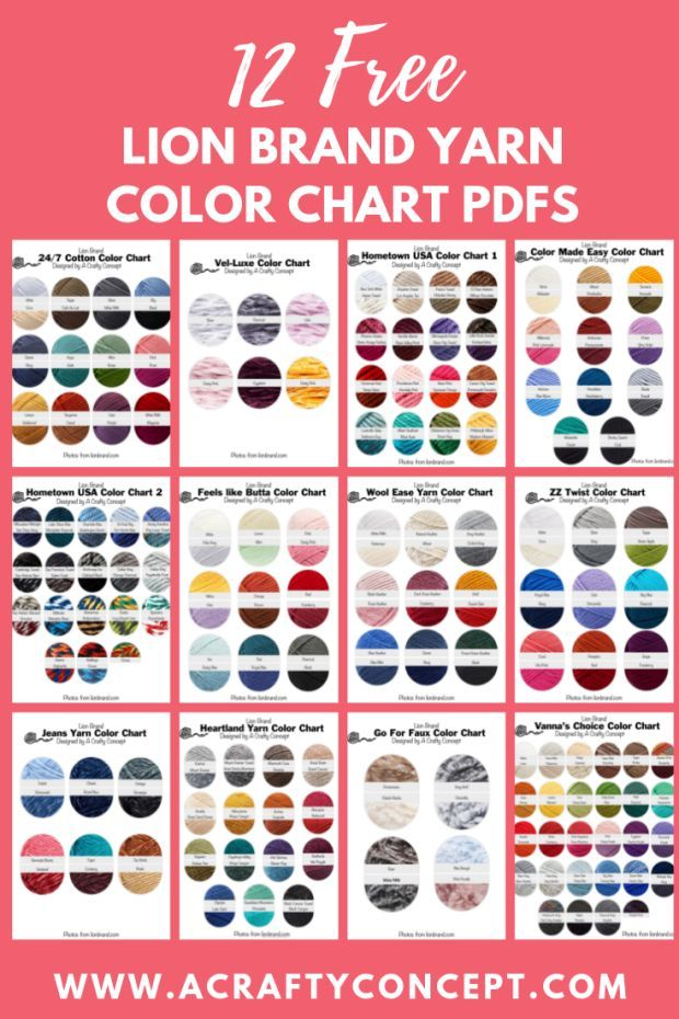 Lion Brand Yarn Free Color Charts A Crafty Concept Lion Brand Yarn Yarn Color Combinations Crochet Stitches Free