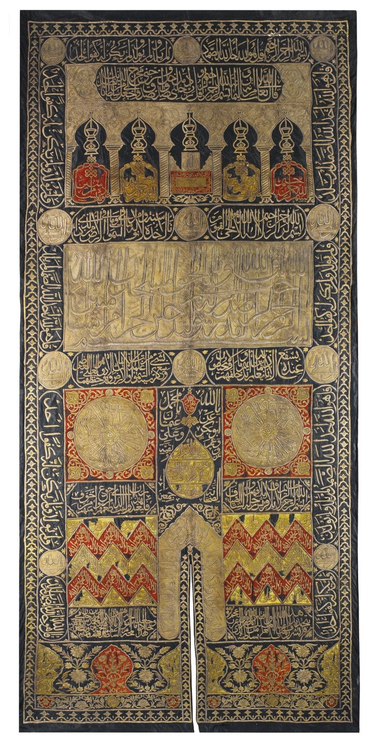 An important Ottoman metal-thread curtain of the Holy Ka'ba door (burqa), Egypt, period of Sultan Abdulhamid I, dated 1194 AH/1780 AD