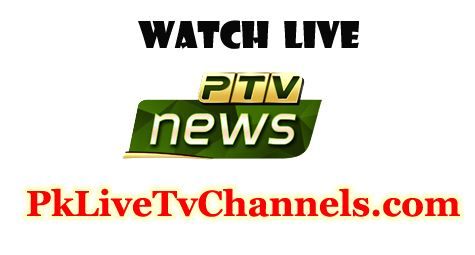 Ptv News Live HD Streaming 24/7