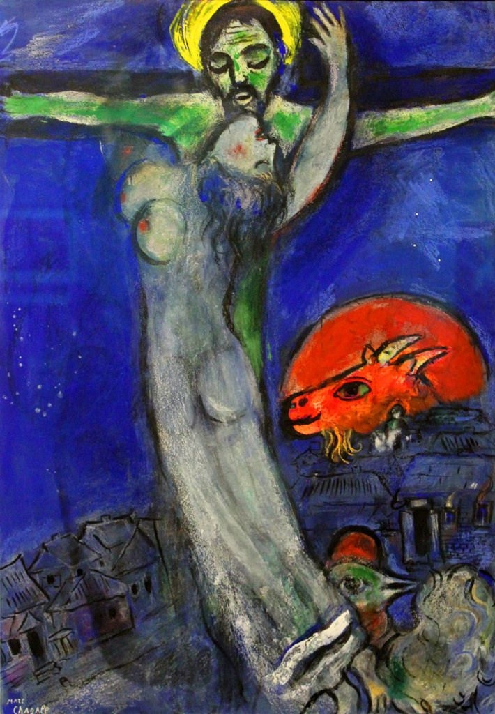 400 best Art of the Bible - Christ Crucified images on ... Chagall Crucifixion