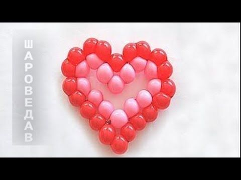 Heart from balloons Valentine's Day