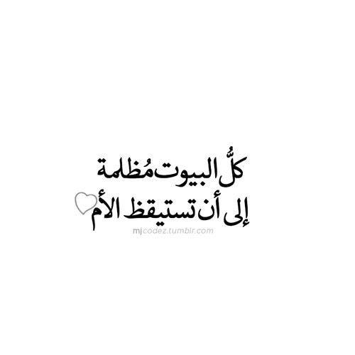 Indeed! :)