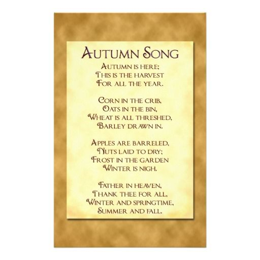 fall poems | Autumn Song Harvest Poem Flyer from Zazzle.com
