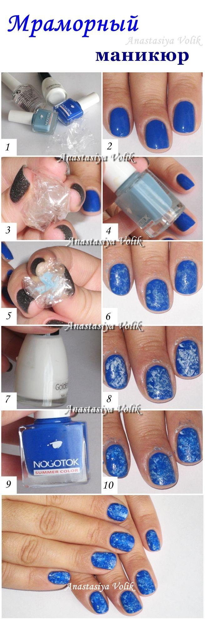 #Nail #Nails #Nail-art #design #Ногти #Маникюр #Идея_для_маникюра #мрамор #мраморный_маникюр #мраморныйманикюр #фотоурокмраморногоманикюра