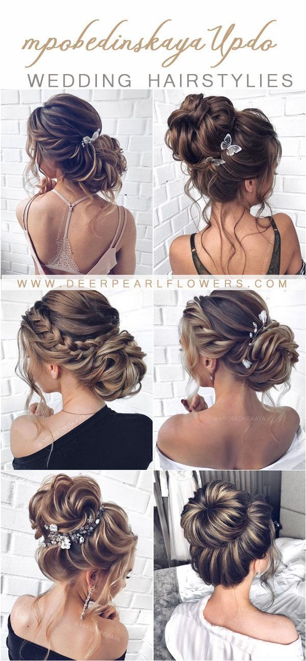 Lengthy updos for the marriage of mpobedinskaya #coiffure #highest …  #Hairstyle #highest #…