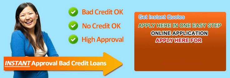 Get the best debt consolidation loans to remove your tension with 100% guaranteed  approval. Take the advantage of personal loans for debt consolidation  24*7 available online.
