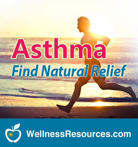It's your season, weekend warriors! Don't let asthma symptoms hold you back. Ensure you have adequate amounts of these core nutrients this summer.
