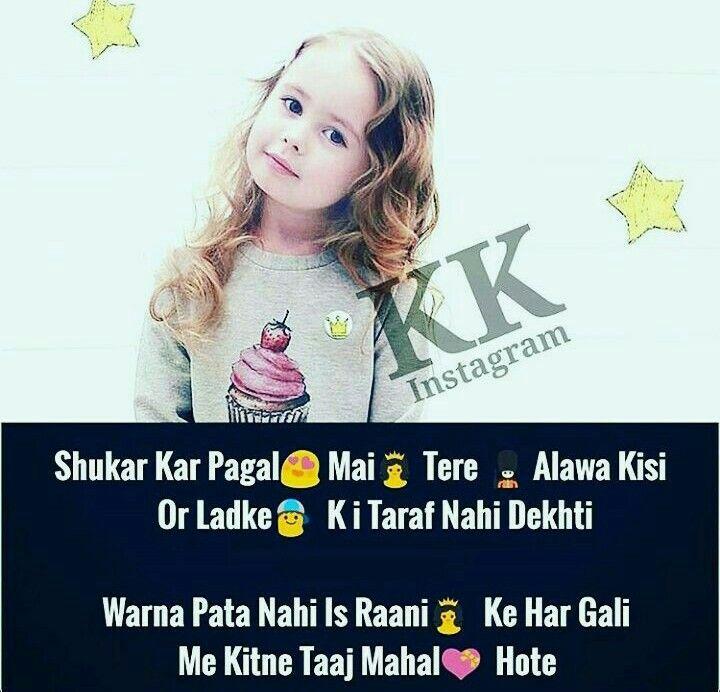 Yup... Taj Mahal Girly quotes, Girl quotes, Very funny jokes