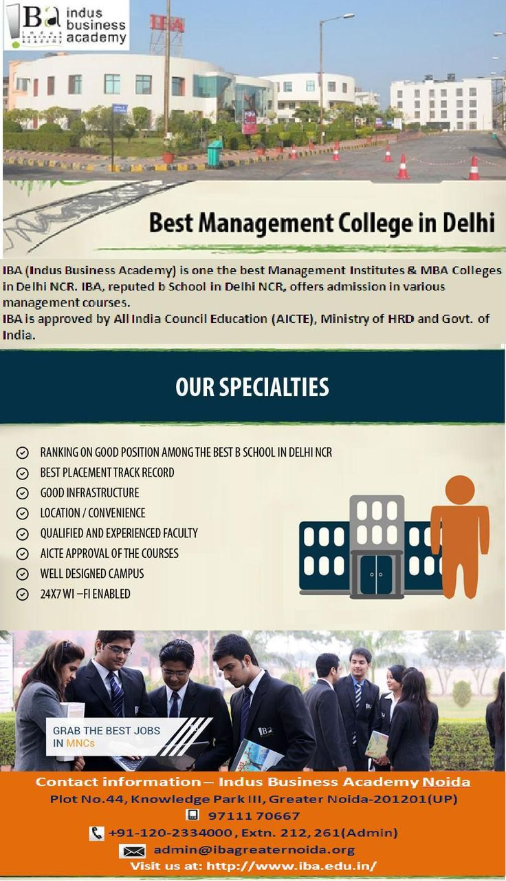 Indus Business Academy, Greater Noida is the best management college in Delhi NCR which is known for it excellent placement records over the years.