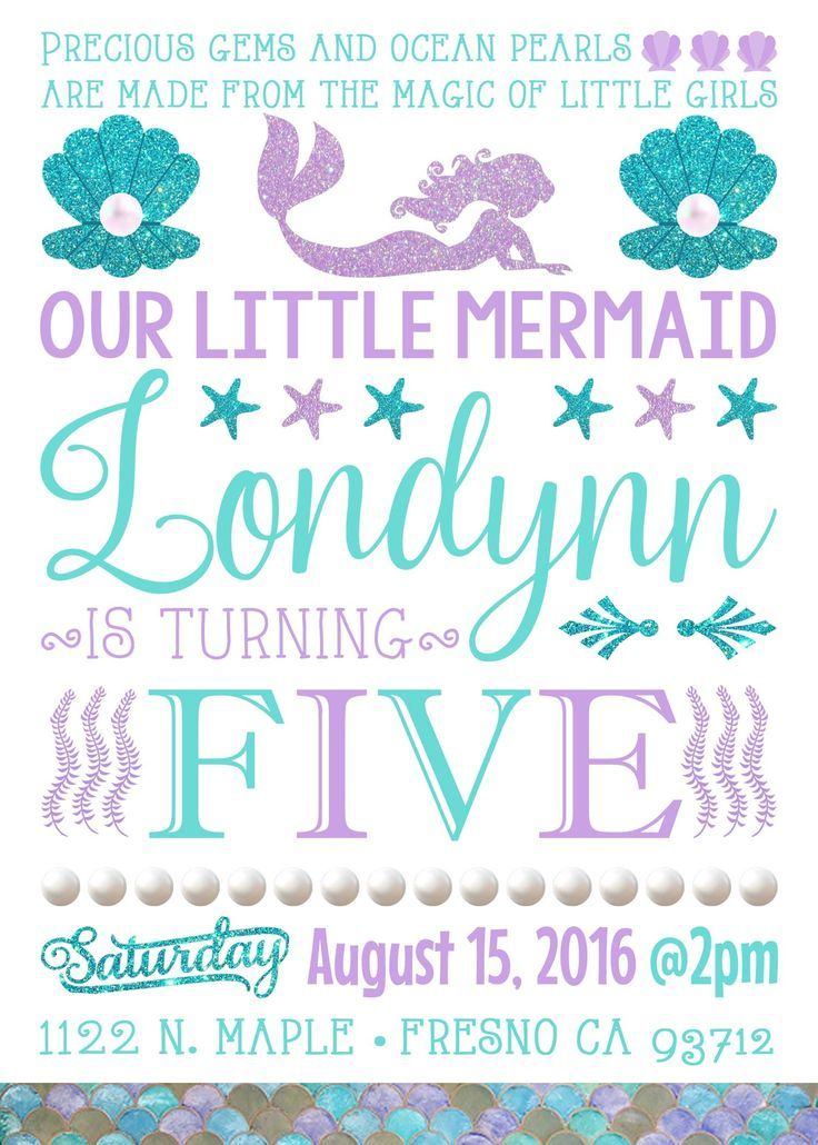 Mermaid Theme Birthday Party Invitation Invitations Invite Under the Sea The Little Mermaid Pearls Glitter Mermaids Purple Glitter Turquoise Aqua Teal Mint Lavender