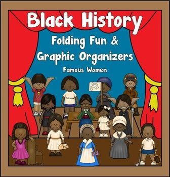 Black History Month: Folding Fun and Graphic Organizers Women's Edition - Your 2nd, 3rd, 4th, and 5th grade classroom or homeschool students are going to LOVE this 145 page resource! You can use it any time during the month of February for Black History Month. Your purchase gives you folding activities and graphic organizers for 13 famous African American women. Students will share research and demonstrate understanding of Ruby Bridges, Michelle Obama, Wilma Rudooph, and MORE! $