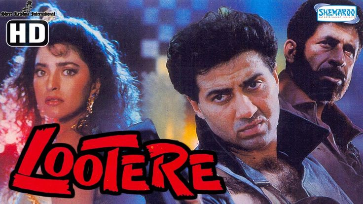 Watch Lootere (HD) (With Eng Subtitles) - Sunny Deol - Juhi Chawla - Naseeruddin Shah - Pooja Bedi watch on  https://free123movies.net/watch-lootere-hd-with-eng-subtitles-sunny-deol-juhi-chawla-naseeruddin-shah-pooja-bedi/