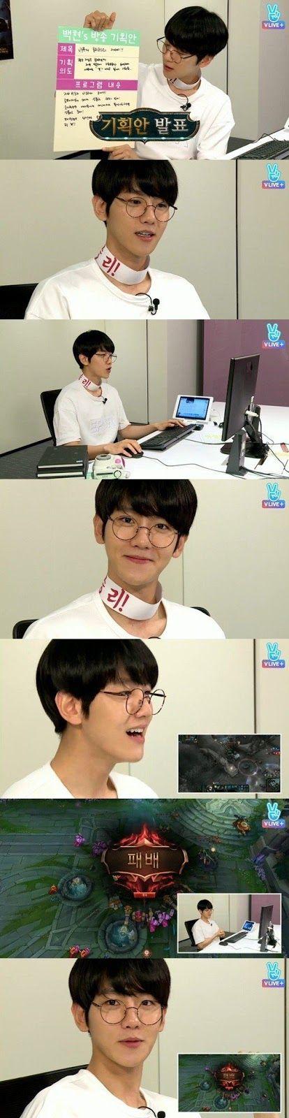 Baekhyun mostra suas habilidades no League Of Legends - Inspire Kpop