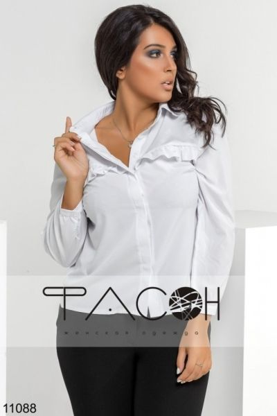 Рубашка с рюшами длинный рукав белая