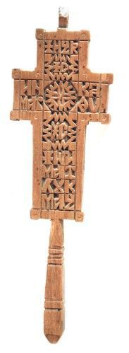 Cruce de mână - Muzeul Colecţiilor de Artă - BUCUREŞTI (Patrimoniul Cultural National Mobil din Romania. Ordin de clasare: 2358/03.07.2013 - Fond)