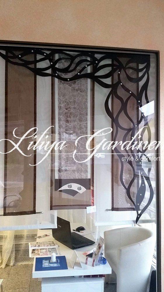 die besten 25 gardinen modern ideen auf pinterest gardinen f r k che und esszimmer gardinen. Black Bedroom Furniture Sets. Home Design Ideas