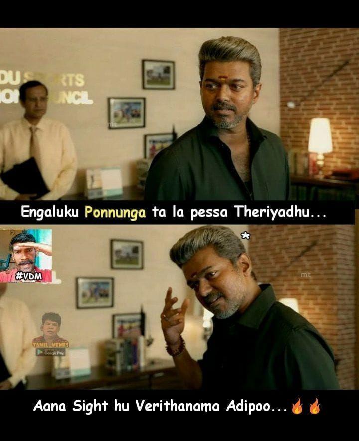 Pin On Vijay Photos