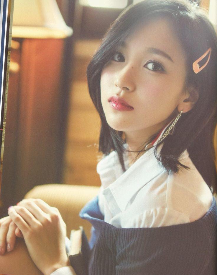 Twice Mina SIGNAL