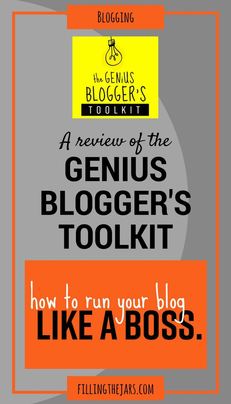 My honest review of the Genius Blogger's Toolkit | Only available April 3-4, 2017! ebooks, ecourses, blogging resources, social media, blog monetization, content, marketing | http://www.fillingthejars.com