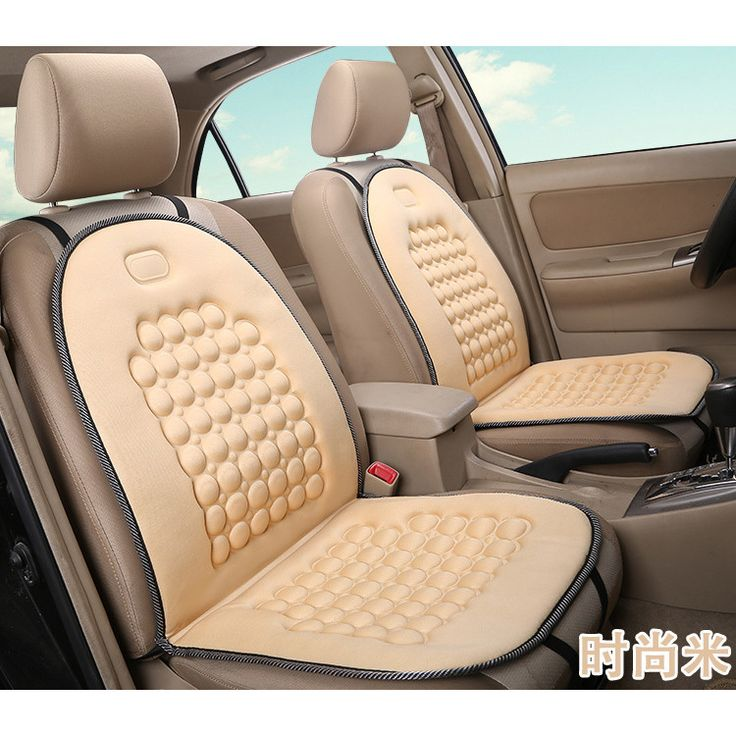 grey beige general massage 1 piece Car Seat Cover for Universal car cushion Used in car or home of the Sponge Pad Four Seasons