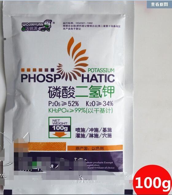 Freies verschiffen, 200 gr/los, kaliumdihydrogenphosphat dünger kalidünger blatt düngemittel gemüse kräuter, blume
