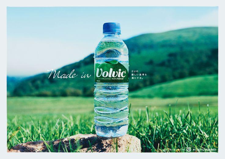 volvic  ポカリの補給が終わったら、水を。