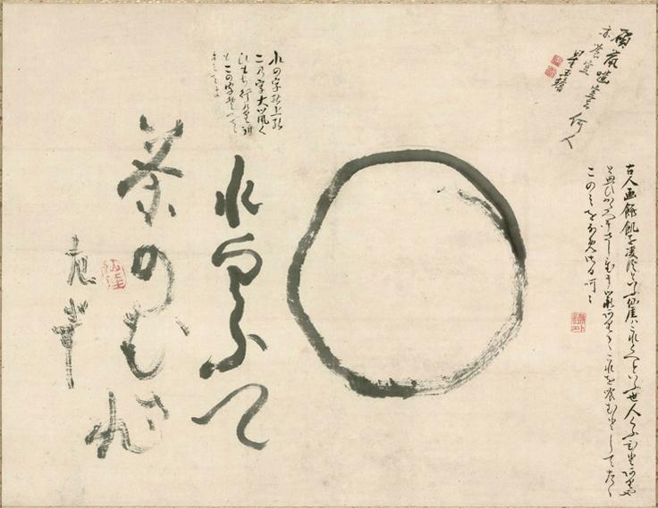仙厓義梵『円相図』 Gibon Sengai | The Circle