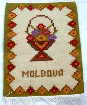 "for Jeanie: wool rug from Moldova: 42cmX31cm (16""x12"")"