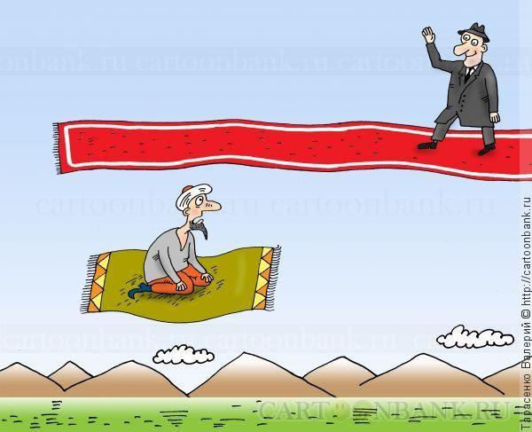 Воздушная дорожка в категории Cartoon, Тарасенко Валерий