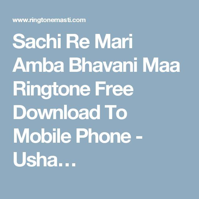 Sachi Re Mari Amba Bhavani Maa Ringtone Free Download To Mobile Phone - Usha…