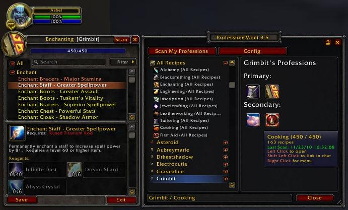 WOW crafting UI