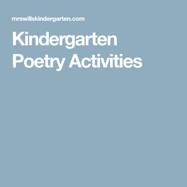 Kindergarten Poetry Activities