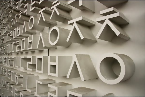 Hangul wall scupture