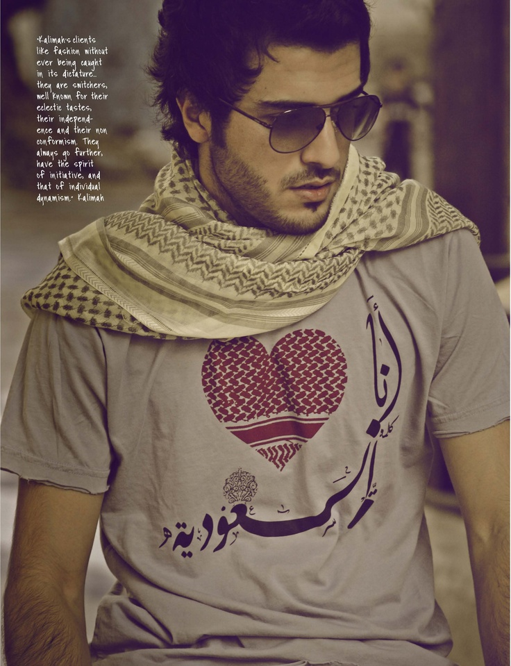 Kalimah Brand t-shirts featured in Oasis