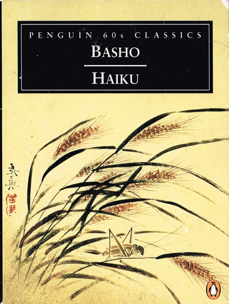 Haiku by Basho (17th century, this translation 1985). Sixty haiku by the great poet. Finished 18th Jan 2016, have read lots of times.