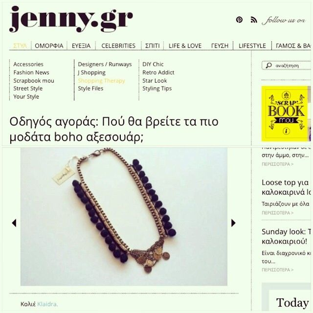 Thank you Jenny.gr for this feauture! Klaidra *gypsy* pompom necklace