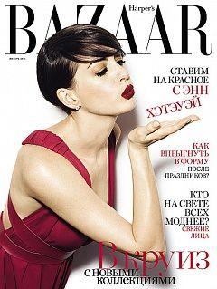 Harper's Bazaar январь 2015 На обложке Энн Хэтэуэй. Платье, Valentino Haute Couture; серьги, Cartier.  Стиль: Joanna Hillman; прическа: Danilo Dixon; макияж: Gucci Westman; маникюр: Alicia Torello. Читайте в номере : http://bazaar.ru/~b9K #AnneHathaway #covermagazine #januaryissue #fashion